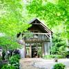 Barn Wedding Serenity Lake Lodge
